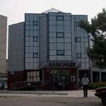 Banc Post – Alexandria